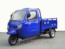 Yingang cab cargo moto three-wheeler YG250ZH-9A