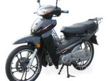 Yingang 50cc underbone motorcycle YG48Q-6A