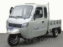 Yingang cab cargo moto three-wheeler YG800ZH-A