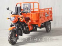 Yinggongfu cargo moto three-wheeler YGF250ZH-3