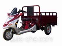 Yinghe cargo moto three-wheeler YH110ZH-2C