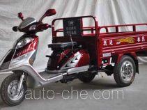 Yuejin cargo moto three-wheeler YJ110ZH-2A