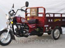 Yuejin cargo moto three-wheeler YJ110ZH-3A