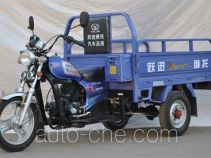 Yuejin cargo moto three-wheeler YJ110ZH-4A