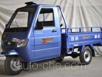 Yuejin cab cargo moto three-wheeler YJ150ZH-3A