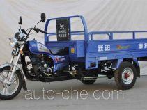 Yuejin cargo moto three-wheeler YJ150ZH-4A