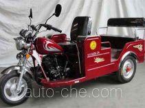 Yuejin cargo moto three-wheeler YJ150ZK-2A