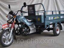 Yuejin cargo moto three-wheeler YJ175ZH-A