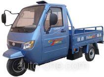 Yuejin cab cargo moto three-wheeler YJ200ZH-B