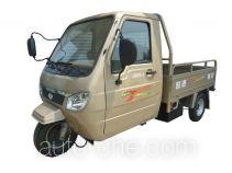 Yuejin cab cargo moto three-wheeler YJ650ZH-A