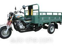 Yuyongsheng cargo moto three-wheeler YYS200ZH-3