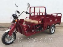 Zunci cargo moto three-wheeler ZC110ZH