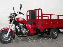 Zunci cargo moto three-wheeler ZC150ZH-2
