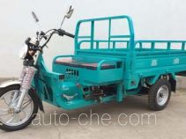Zunci cargo moto three-wheeler ZC150ZH