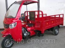 Cab cargo moto three-wheeler Zunci