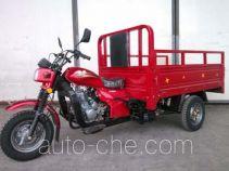 Zunci cargo moto three-wheeler ZC175ZH-5