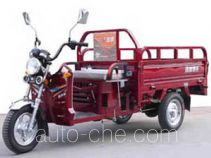 Zhufeng cargo moto three-wheeler ZF110ZH-3