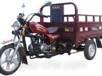 Zhufeng cargo moto three-wheeler ZF110ZH-A