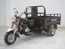Zhufeng cargo moto three-wheeler ZF150ZH-15