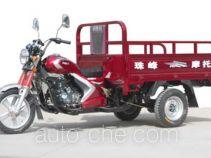 Zhufeng cargo moto three-wheeler ZF150ZH-2