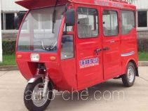 Zhufeng passenger tricycle ZF150ZK