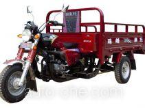 Zhufeng cargo moto three-wheeler ZF175ZH-A