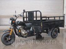 Zhufeng cargo moto three-wheeler ZF175ZH-C