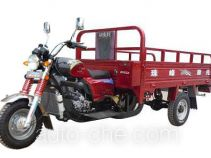 Zhufeng cargo moto three-wheeler ZF200ZH-2