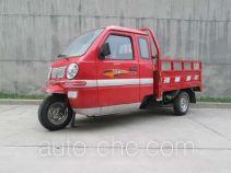 Zhufeng cab cargo moto three-wheeler ZF200ZH
