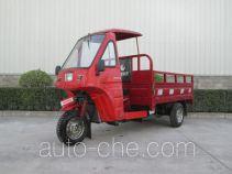 Zhufeng cargo moto three-wheeler ZF200ZH-2A
