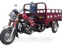 Zhufeng cargo moto three-wheeler ZF200ZH-A