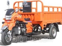 Zhufeng cargo moto three-wheeler ZF250ZH-2
