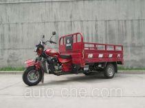 Zhufeng cargo moto three-wheeler ZF250ZH