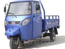Zhufeng cab cargo moto three-wheeler ZF250ZH-3