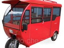 Zhonghao passenger tricycle ZH150ZK-2C