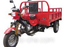 Zhonghao cargo moto three-wheeler ZH200ZH-C