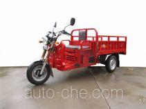 Zhengjue cargo moto three-wheeler ZJ150ZH-A