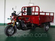 Zonglong cargo moto three-wheeler ZL150ZH