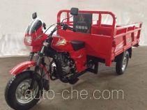 Zonglong cargo moto three-wheeler ZL150ZH-A