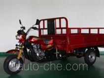 Zonglong cargo moto three-wheeler ZL175ZH