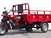 Zonglong cargo moto three-wheeler ZL200ZH-5