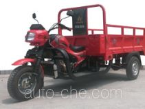 Zonglong cargo moto three-wheeler ZL250ZH-2