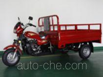Zonglong cargo moto three-wheeler ZL250ZH