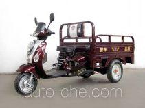 Zhongqi cargo moto three-wheeler ZQ110ZH-5A