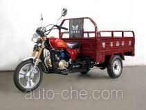 Zhongqi cargo moto three-wheeler ZQ110ZH-A