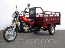 Zhongqi cargo moto three-wheeler ZQ150ZH-2A