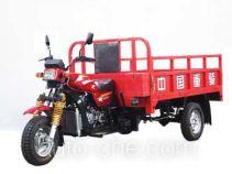 Zhongqi cargo moto three-wheeler ZQ200ZH-A