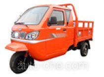 Zhongqi cab cargo moto three-wheeler ZQ250ZH-2A