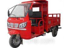 Zhongqi cab cargo moto three-wheeler ZQ250ZH-A