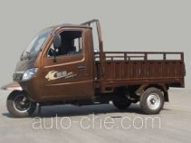 Zhaorun cab cargo moto three-wheeler ZR250ZH-2